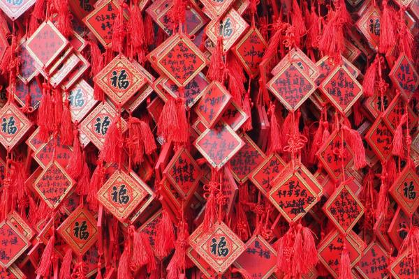 Photo voyage chine5